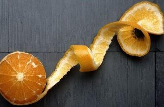 Польза апельсиновой цедры