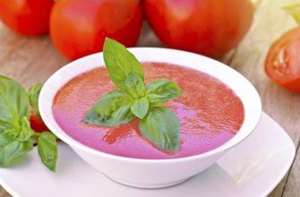Суп с базиликом
