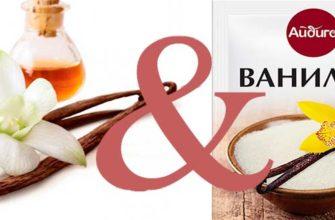 В чем разница между ванилью и ванилином