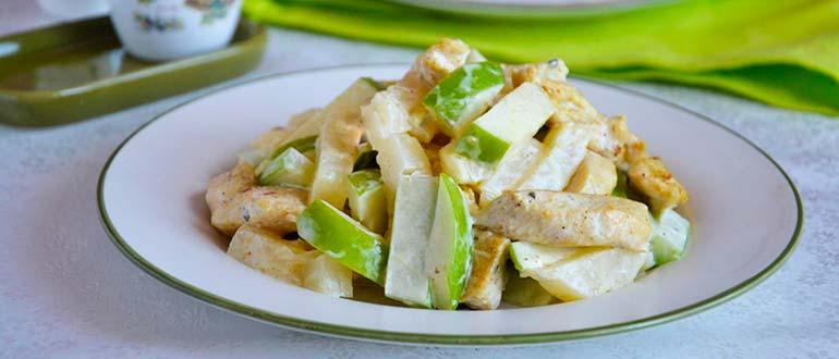 Рецепт салата из сельдерея